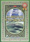 al-bidayah-wan-nihayah