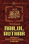 Nailul Authar