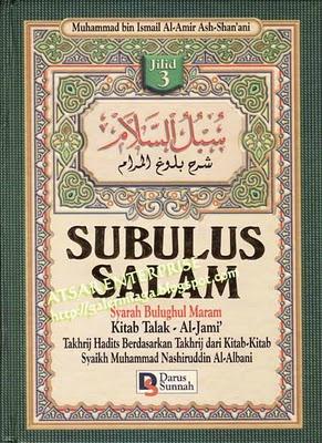 Kitab subulussalam