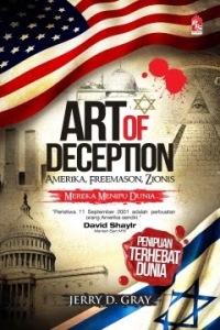 Cov_Art_of_Deception-240x361